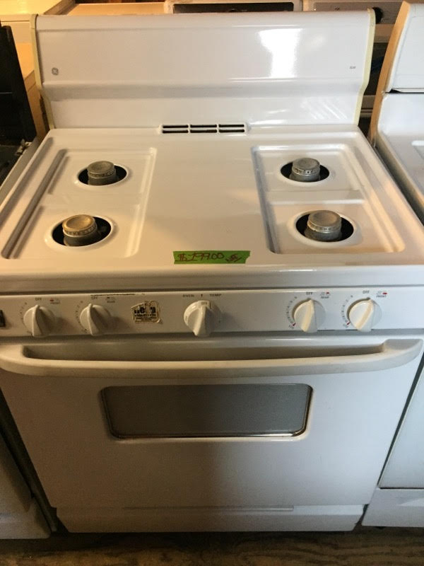 Used & Refurbished Appliances | Colonial Heights VA | Harrison Appliance